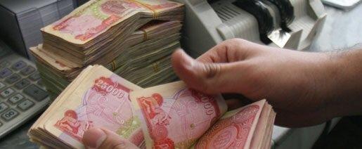 نتيجة بحث الصور عن زيادة الرواتب في العراق